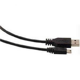 Garmin USB Data Cable