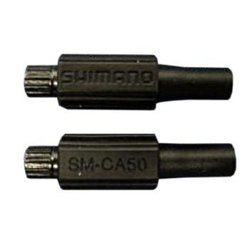 Shimano SM-CA50 Inline Gear Cable Adjusters