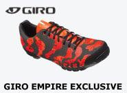 Giro Empire exclusive!